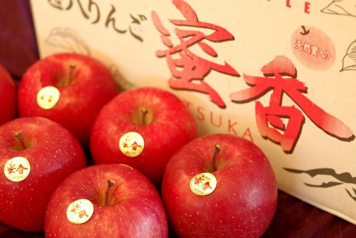 甚八りんご ふじりんご蜜香 糖度13度 青森県 中箱 約7玉~約9玉