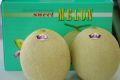 味の香メロン通販 茨城産。2つの食べ頃があるメロンを販売。果物ギフトに森興園作 2玉