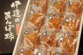 伊達のあんぽ柿販売 蜂屋柿お歳暮通販 福島県あんぽ工房みらい 約12個