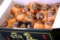 越冬 日の丸みかん約15個 越冬有袋樹上完熟みかん【愛媛県産】 当店オリジナル箱