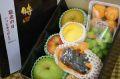 遅れてごめん。9/21以降到着。敬老の日果物詰合せ【フルーツBOX】ギフト通信販売 おじいちゃん・おばあちゃんに果物プレゼント。中箱