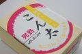 静岡完熟金柑こん太通販 糖度約20度生食きんかんを販売取寄。約1kg 静岡産