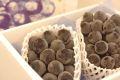 甲斐のくろまるぶどう通販 山梨県の黒系品種葡萄 お取り寄せ販売 約1kg 約2房