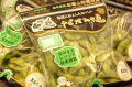 電子レンジで3分、チンしてすぐ食べられます!だだちゃ豆 200g×15袋入 3kg 山形県鶴岡市産