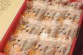 みしらずあんぽ柿 お歳暮ギフト販売 会津身不知柿の通販 福島県産皇室献上柿の里。約12玉~約16玉