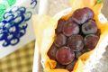 オーロラブラック葡萄通販 岡山種なし黒ぶどうを販売。果物ギフトに。1房 約550g 岡山産