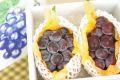 オーロラブラック葡萄通信販売 岡山種なし黒ぶどうを取寄。果物ギフトに。2房 約1100g 岡山産