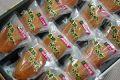 西条柿あんぽ柿通販 鳥取県産・島根県産販売 お歳暮干し柿に。化粧箱 約10個〜約18個
