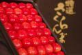 お中元さくらんぼ佐藤錦販売 化粧箱500g L〜2L 山形さくらんぼ通販ギフト