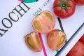 夜須のフルーツトマト♪約25個~約40個【高知県産】