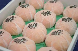 匠と極み紅まどんな通信販売 お歳暮に愛媛県ゼリーの様な食感が特徴の柑橘を販売取寄。約10玉~約15玉