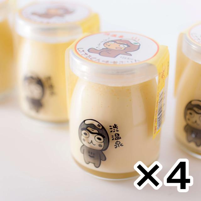 しぶざるくん味噌ぷりん4個セット