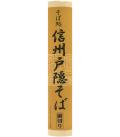 信州戸隠そば(T-2)