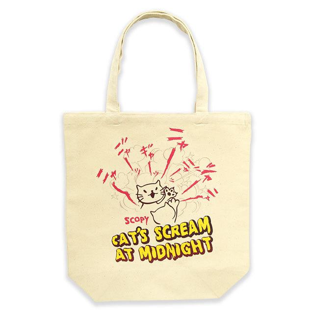 トートバッグ メンズ レディース 猫 CAT'S SCREAM ネコ ねこ 猫柄 雑貨 キャンバス バッグ SCOPY スコーピー