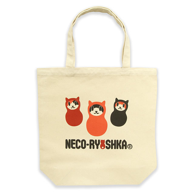 トートバッグ メンズ レディース NECO-RYOSHKA Mサイズ ネコ ねこ 猫柄 雑貨 キャンバス バッグ SCOPY スコーピー