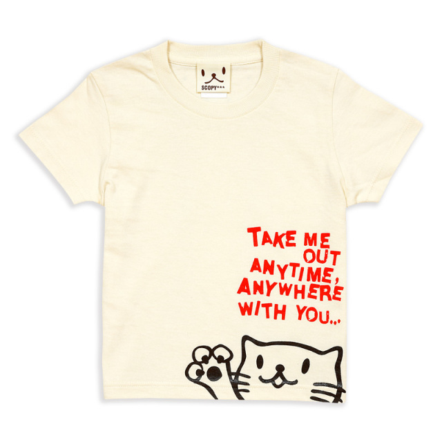 キッズ Tシャツ 半袖 猫 Griper - ナチュラル ネコ ねこ 猫柄 雑貨 SCOPY スコーピー