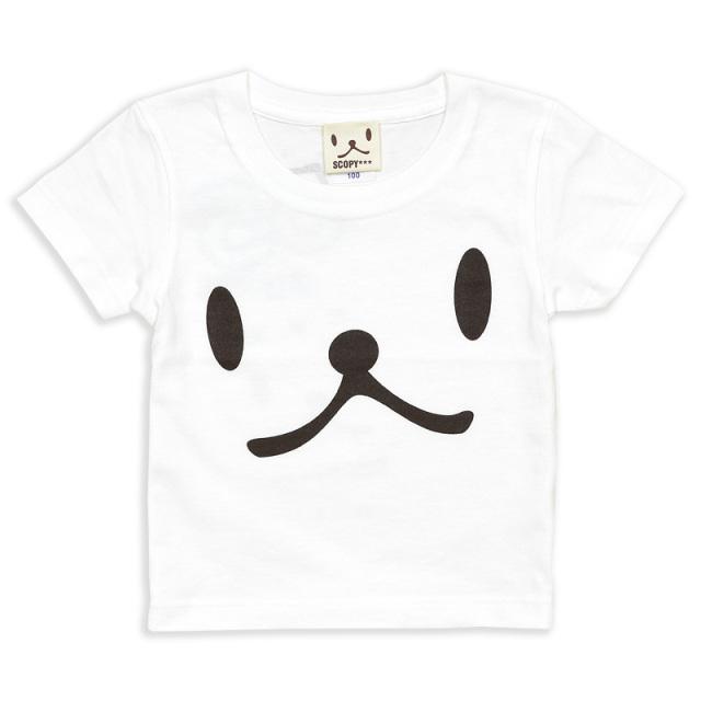 キッズ Tシャツ 半袖 猫 GO!GO!SCOPY! - ホワイト ネコ ねこ 猫柄 雑貨 SCOPY スコーピー