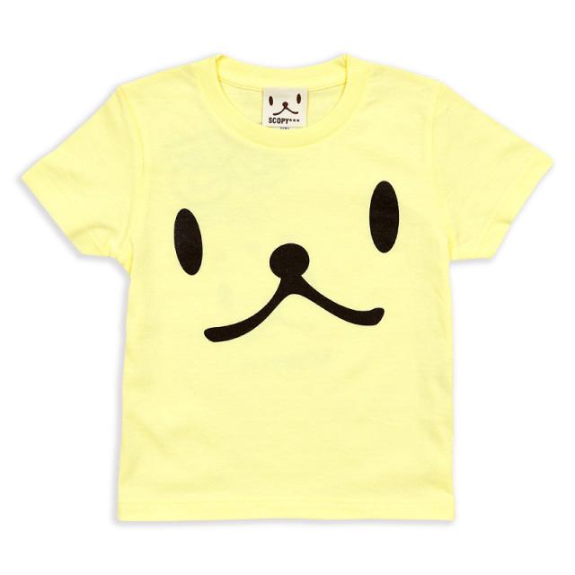 キッズ Tシャツ 半袖 猫 GO!GO!SCOPY! - ライトイエロー ネコ ねこ 猫柄 雑貨 SCOPY スコーピー
