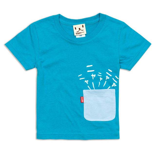 キッズ Tシャツ 半袖 猫 隠れネコ - ターコイズブルー ネコ ねこ 猫柄 雑貨 SCOPY スコーピー