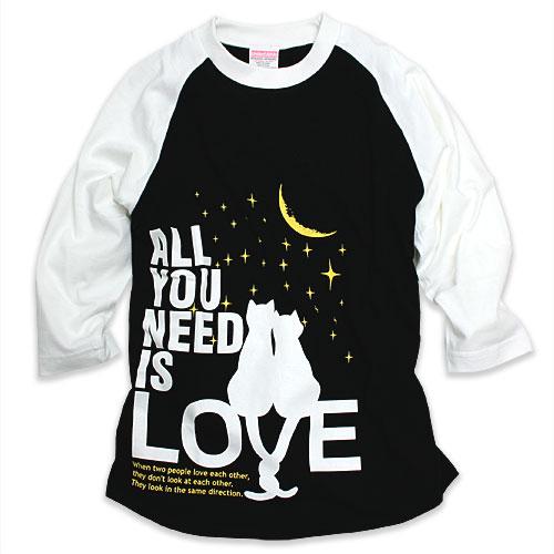 七分袖 Tシャツ メンズ レディース 猫 ALL YOU NEED IS LOVE - ホワイト × ブラック ネコ ねこ 猫柄 雑貨 SCOPY スコーピー