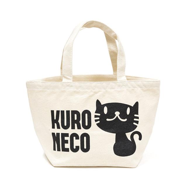 トートバッグ ミニトートバッグ メンズ レディース 猫 くろねこさん - ナチュラル ネコ ねこ 猫柄 雑貨 ランチバッグ SCOPY スコーピー