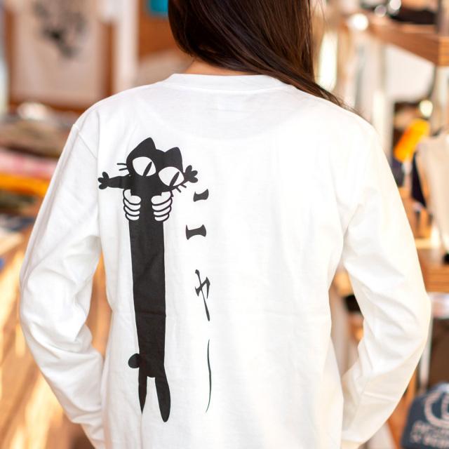 長袖 Tシャツ ロンT メンズ レディース 猫 LOVE CAT - ホワイト ネコ ねこ 猫柄 雑貨 SCOPY スコーピー