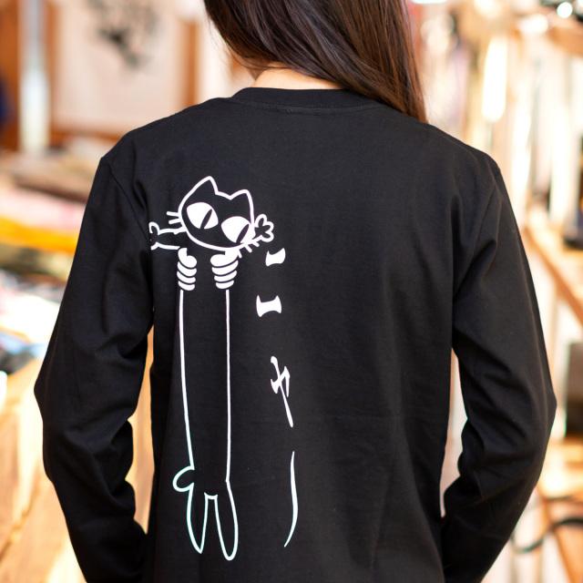 長袖 Tシャツ ロンT メンズ レディース 猫 LOVE CAT - ブラック ネコ ねこ 猫柄 雑貨 SCOPY スコーピー