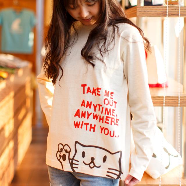 長袖 Tシャツ ロンT メンズ レディース 猫 Griper - ナチュラル ネコ ねこ 猫柄 雑貨 SCOPY スコーピー