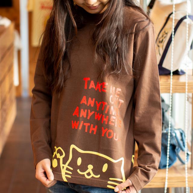 長袖 Tシャツ ロンT メンズ レディース 猫 Griper - チョコレート ネコ ねこ 猫柄 雑貨 SCOPY スコーピー