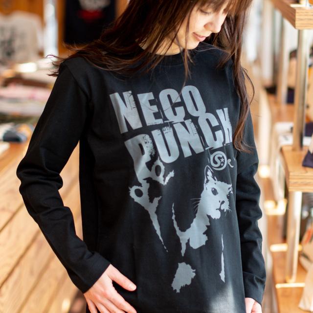 長袖 Tシャツ ロンT メンズ レディース 猫 NECO PUNCH - ブラック ネコ ねこ 猫柄 雑貨 SCOPY スコーピー