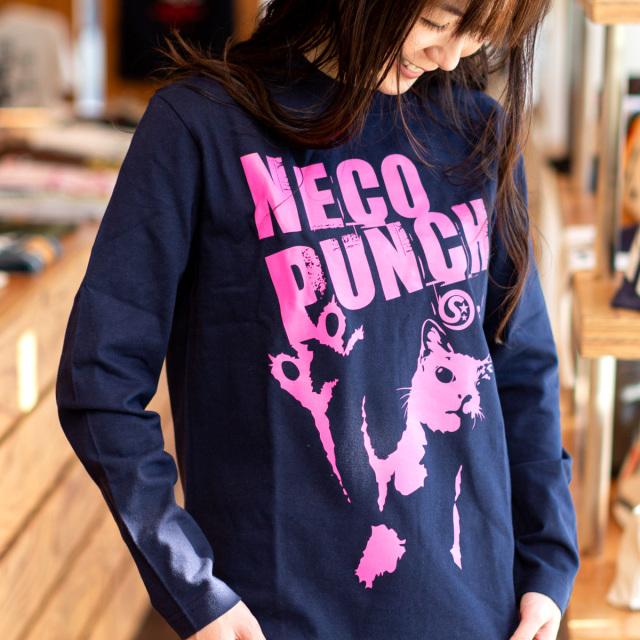 長袖 Tシャツ ロンT メンズ レディース 猫 NECO PUNCH - ネイビー ネコ ねこ 猫柄 雑貨 SCOPY スコーピー