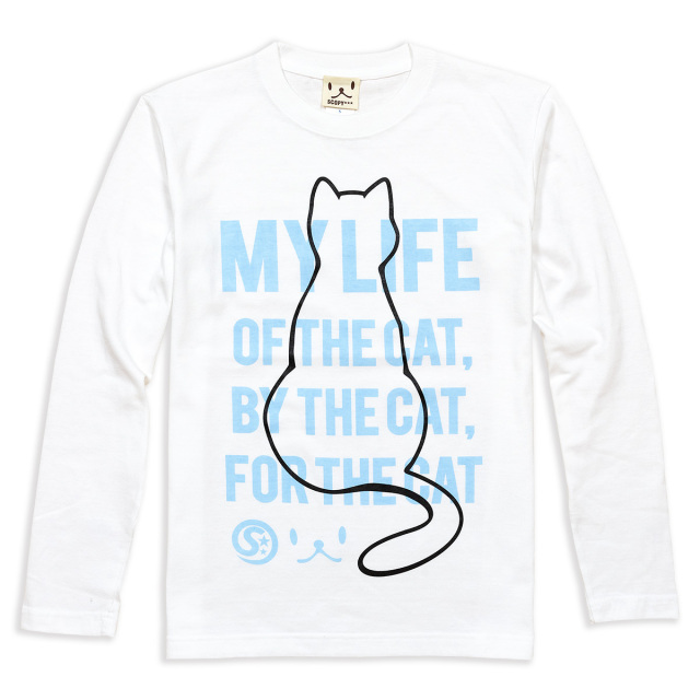 長袖 Tシャツ ロンT メンズ レディース 猫 MY LIFE - ホワイト ネコ ねこ 猫柄 雑貨 SCOPY スコーピー