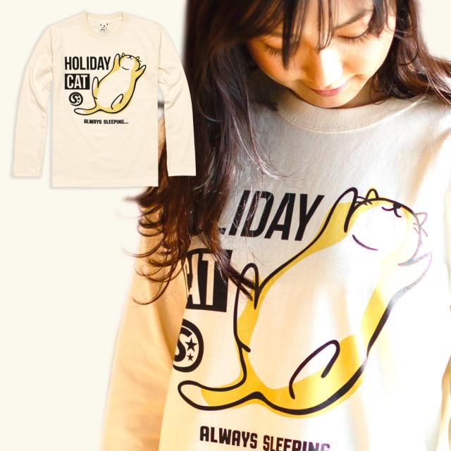 長袖 Tシャツ ロンT メンズ レディース 猫 HOLIDAY CAT - ナチュラル ネコ ねこ 猫柄 雑貨 SCOPY スコーピー