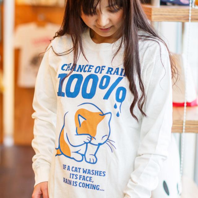 長袖 Tシャツ ロンT メンズ レディース 猫 RAIN 100% - ヴィンテージオフホワイト ネコ ねこ 猫柄 雑貨 SCOPY スコーピー