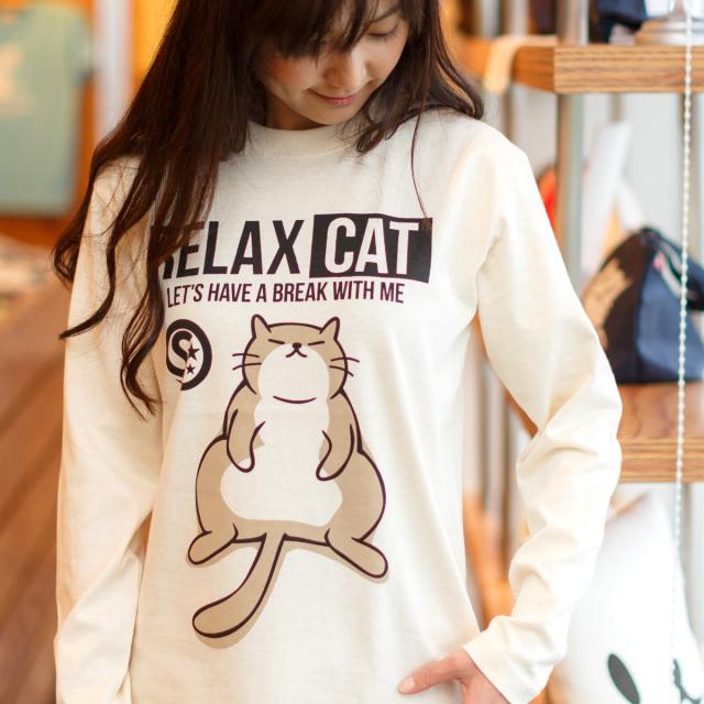 長袖 Tシャツ ロンT メンズ レディース 猫 RELAX CAT - ナチュラル ネコ ねこ 猫柄 雑貨 SCOPY スコーピー
