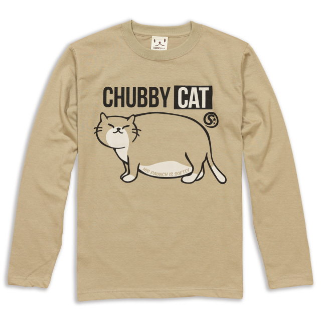 長袖 Tシャツ ロンT メンズ レディース 猫 CHUBBY CAT - サンドカーキ ネコ ねこ 猫柄 雑貨 SCOPY スコーピー