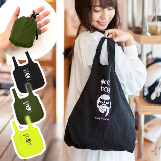 エコバッグ 猫 neco bag - おもしろ ネコ ねこ 猫柄 雑貨 SCOPY スコーピー