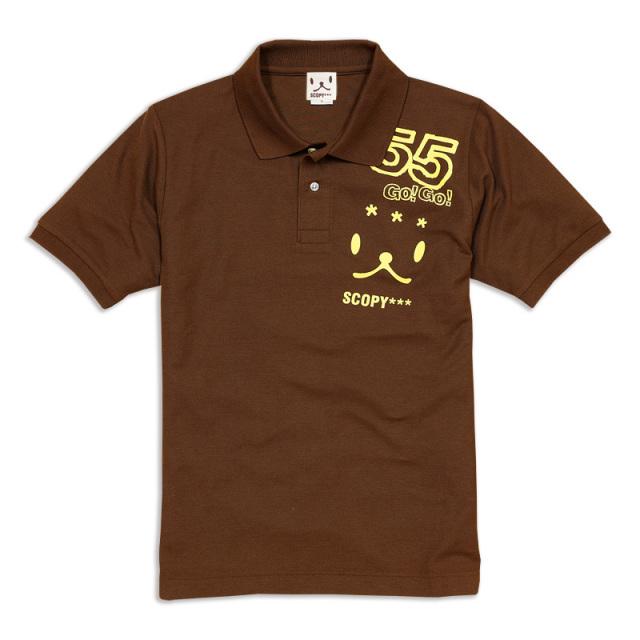 ポロシャツ メンズ レディース 半袖 猫 GO!GO!SCOPY! - チョコレート ネコ ねこ 猫柄 雑貨 SCOPY スコーピー