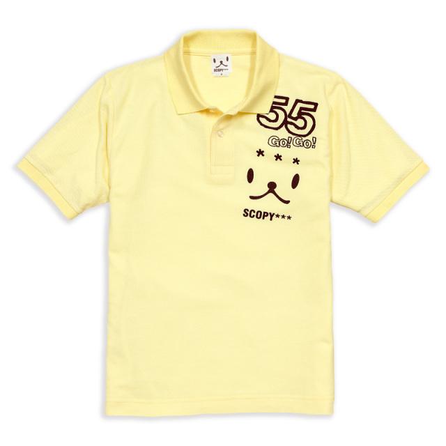 ポロシャツ メンズ レディース 半袖 猫 GO!GO!SCOPY! - カスタード ネコ ねこ 猫柄 雑貨 SCOPY スコーピー