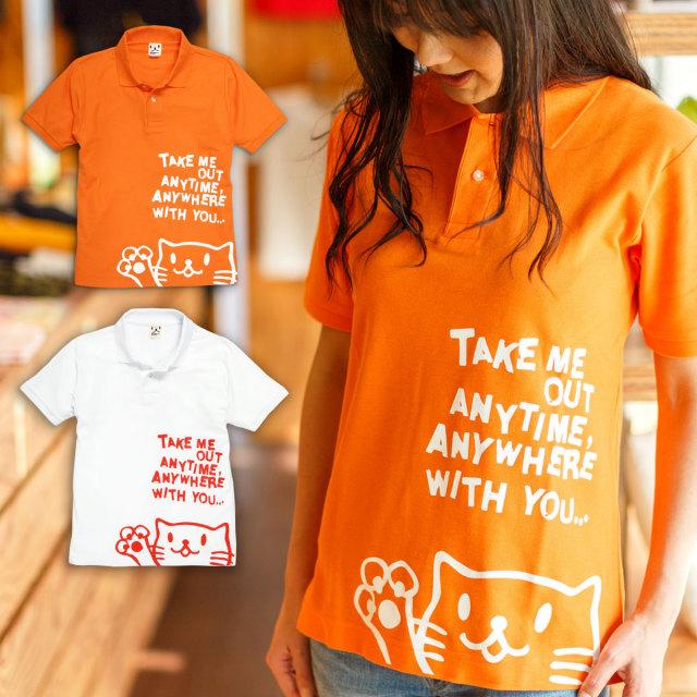 ポロシャツ メンズ レディース 半袖 猫 Griper - オレンジ ネコ ねこ 猫柄 雑貨 SCOPY スコーピー