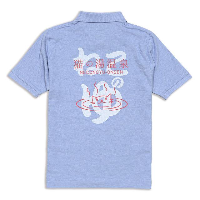 ポロシャツ メンズ レディース 半袖 猫 猫の湯温泉 - ソライロ ネコ ねこ 猫柄 雑貨 SCOPY スコーピー