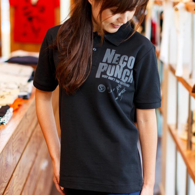 ポロシャツ メンズ レディース 半袖 猫 NECO PUNCH - ブラック ネコ ねこ 猫柄 雑貨 SCOPY スコーピー