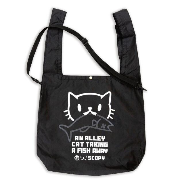 マルシェ エコバッグ 猫 お魚くわえたどらねこさん - ブラック おもしろ ネコ ねこ 猫柄 雑貨 SCOPY スコーピー