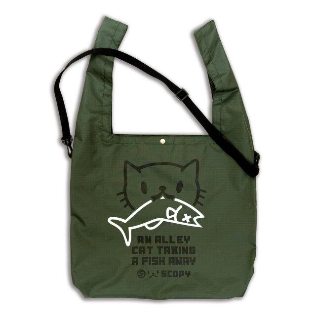 マルシェ エコバッグ 猫 お魚くわえたどらねこさん - オリーブ おもしろ ネコ ねこ 猫柄 雑貨 SCOPY スコーピー
