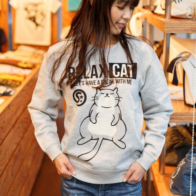 長袖 トレーナー メンズ レディース 猫 RELAX CAT - グレー ネコ ねこ 猫柄 雑貨 SCOPY スコーピー