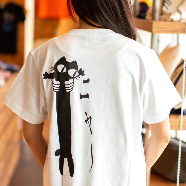 Tシャツ メンズ レディース 半袖 猫 LOVE CAT - ホワイト おもしろ ネコ ねこ 猫柄 雑貨 SCOPY スコーピー