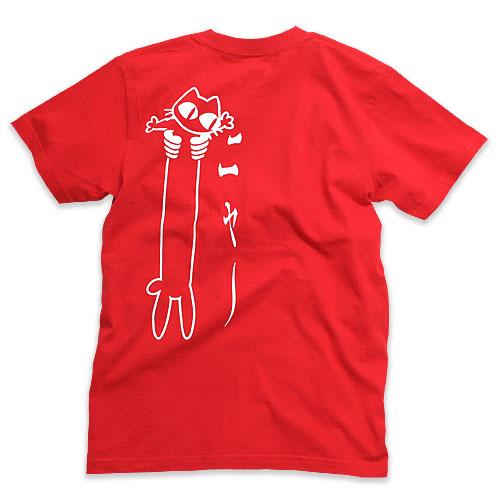 Tシャツ メンズ レディース 半袖 猫 LOVE CAT - レッド ネコ ねこ 猫柄 雑貨 SCOPY スコーピー