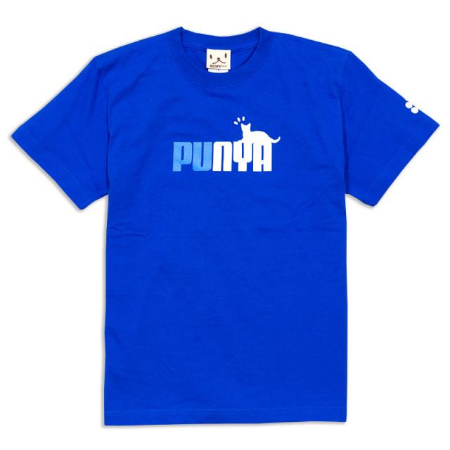 Tシャツ メンズ レディース 半袖 猫 PUNYA - ロイヤルブルー おもしろ ネコ ねこ 猫柄 雑貨 SCOPY スコーピー