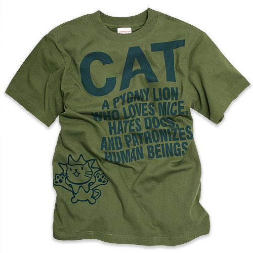 Tシャツ メンズ レディース 半袖 猫 PYGMY LION - オリーブ ネコ ねこ 猫柄 雑貨 SCOPY スコーピー