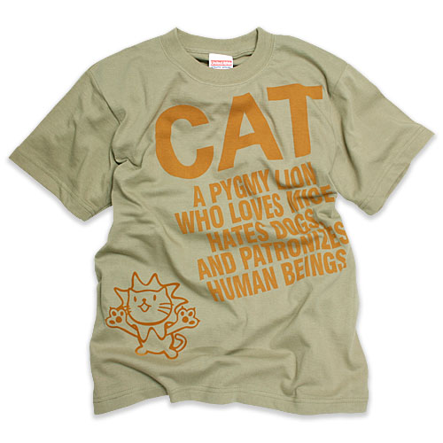 Tシャツ メンズ レディース 半袖 猫 PYGMY LION - サンドカーキ ネコ ねこ 猫柄 雑貨 SCOPY スコーピー